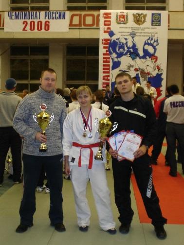 perm-1-mesto-chempionat-rossii-2006-1