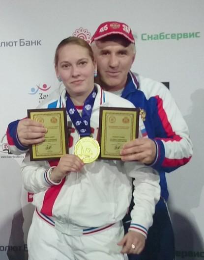 chuhareva-e-i-labazanov-l-chempionat-mira-1