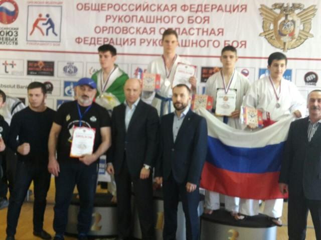 Награждение Александра Соколова
