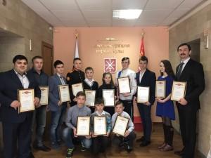Городские власти наградили юных тульских рукопашников