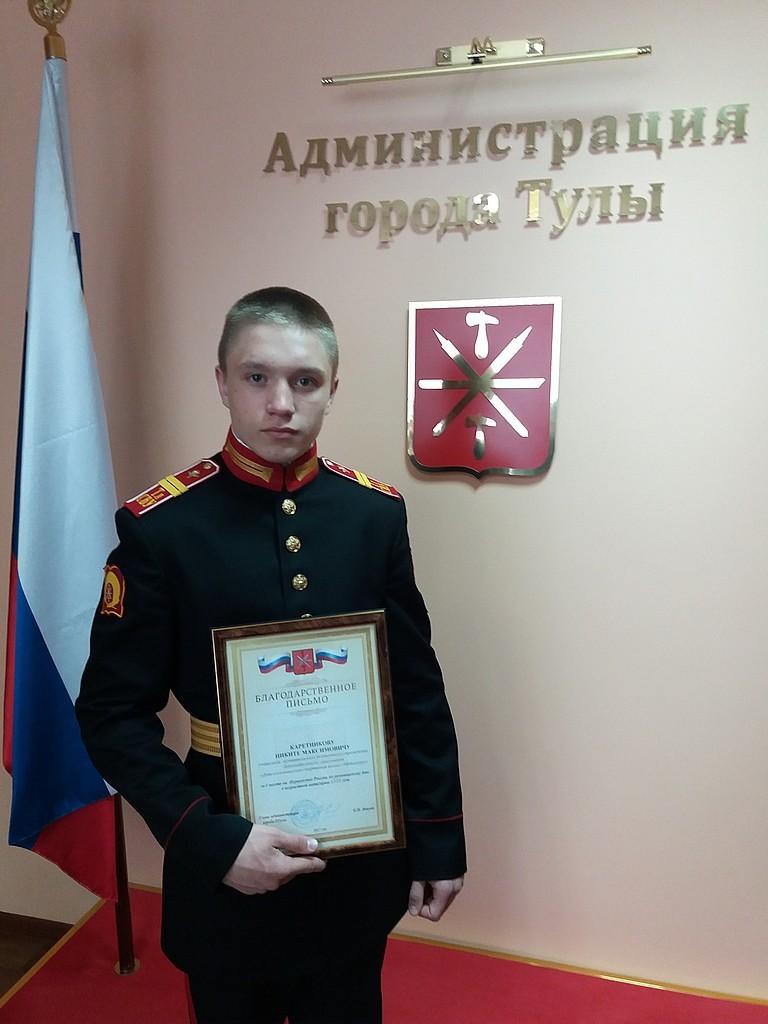 КаретниковН