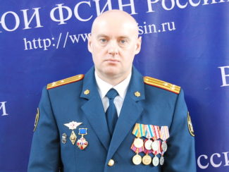 Наша гордость Алексей Юрьевич Овчинников