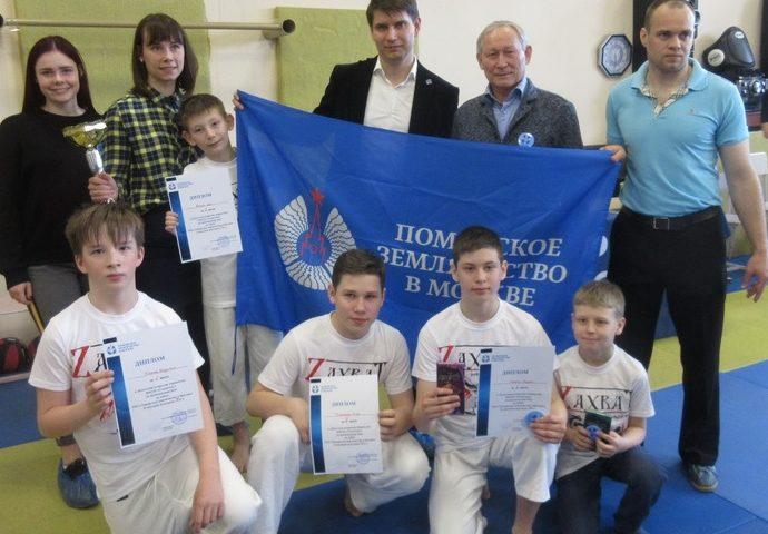 Открытый турнир по Рукопашному бою на призы РОО Поморское землячество
