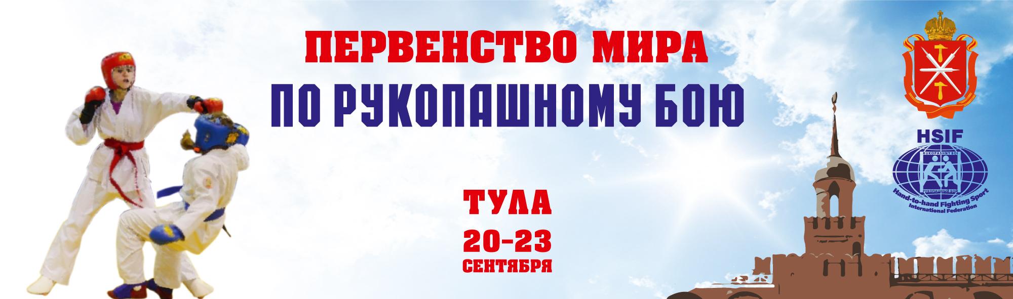 pervenstvo_2018-1
