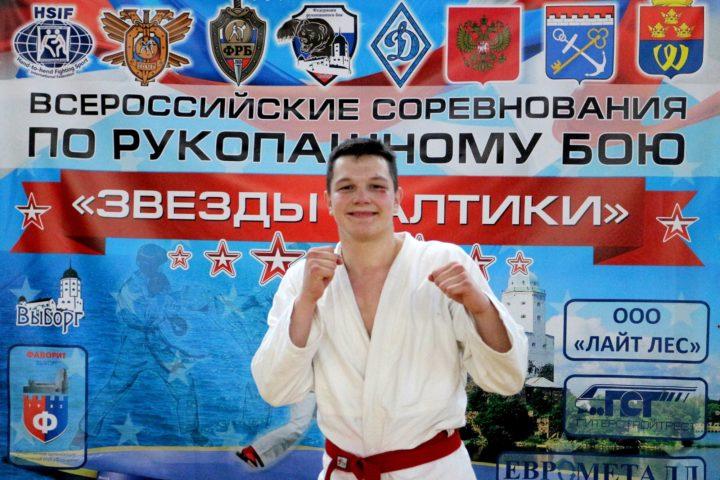 ПобедительДмитрийЦивунин