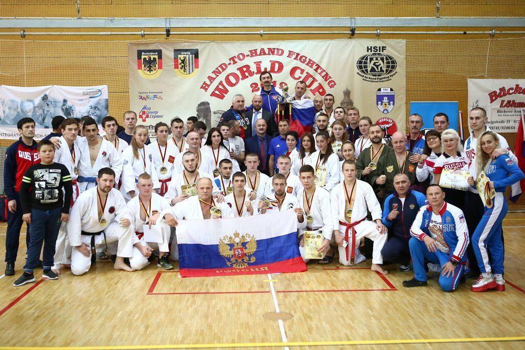 Кубок мира по рукопашному бою 2019 Лейпциг