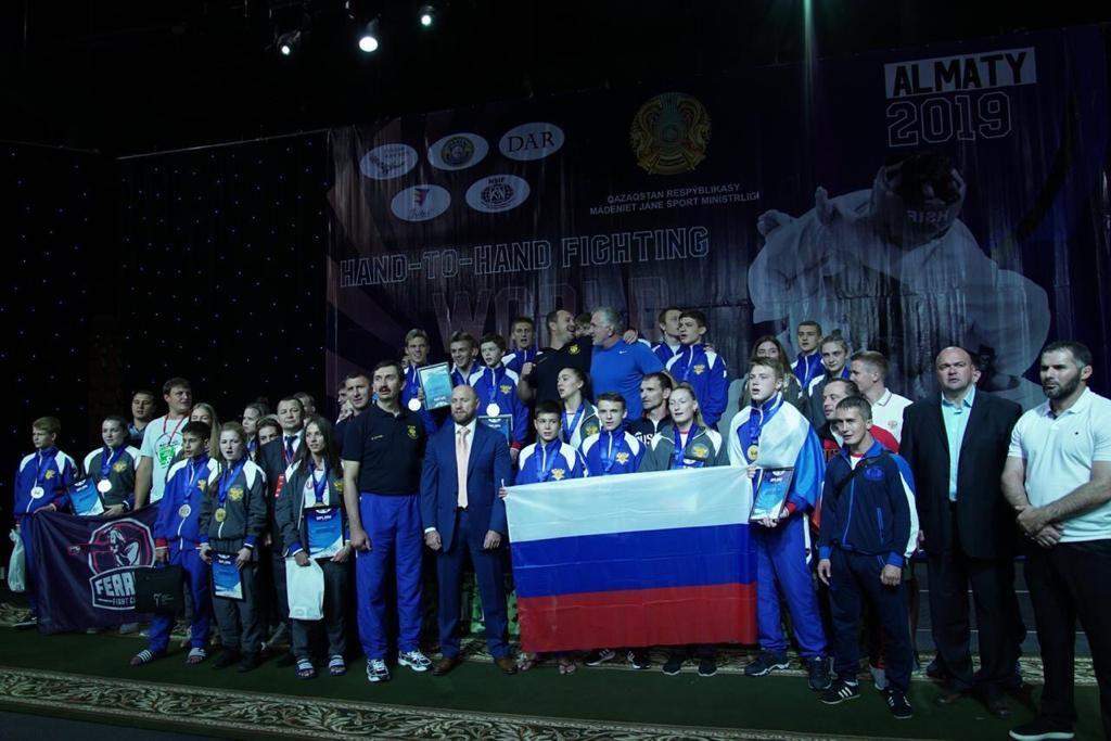 Первенство мира 2019 Алматы_2