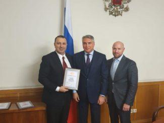 Гилалов Акиф Таирович Президент ООО «Русские ярмарки»