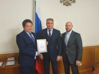 Сагал Алексей Эдуардович Председатель совета директоров ОАО «Арнест»