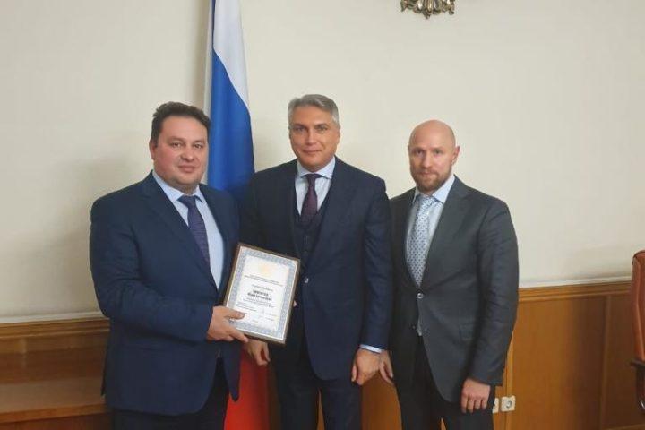 Тимофеев Юрий Евгеньевич, Президент Группы компаний «Забава»