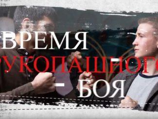 Интервью Романа Гамидуллаева