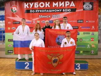 Сборная Москвы на Кубке мира 2020