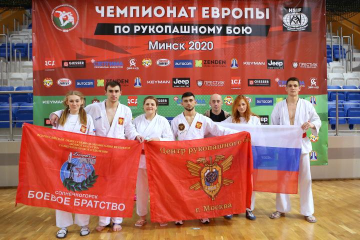 Сборная Москвы на чемпионате Европы 2020