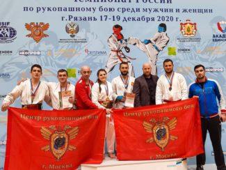 Сборная Москвы на ЧР-2020 Рязань